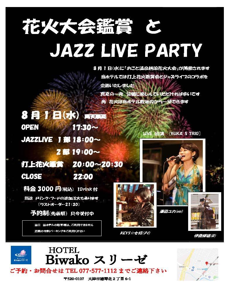 JazzLiveParty